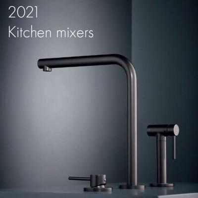Newform 2021